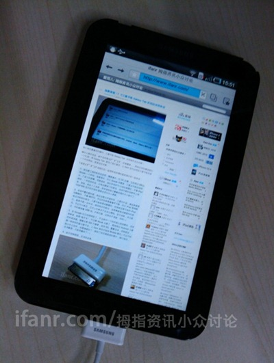 Samsung's Galaxy Tab screenshot at ifanr.com